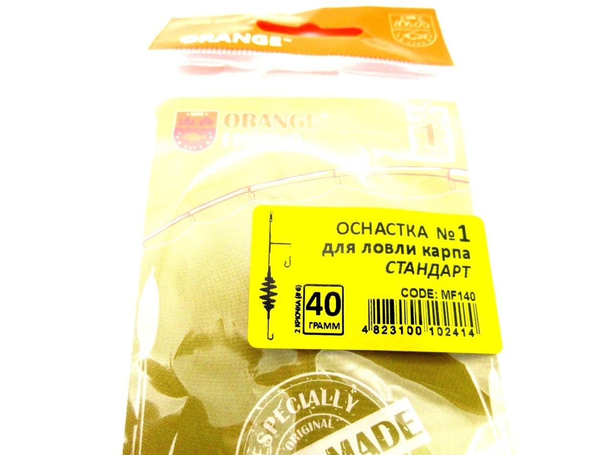 ГОТОВЫЙ КАРПОВЫЙ МОНТАЖ 40 gr