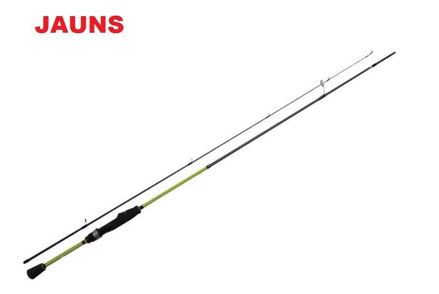 Спиннинг Maximus Ichiro UL 2.2m/ 1-7gr