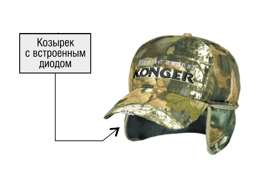КЕПКА УТЕПЛЁННАЯ KONGER