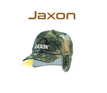 Бейсболка Jaxon с фонариком 5 диодов